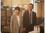 テレ朝動画「未解決の女 警視庁文書捜査官 #8」