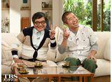 TBSオンデマンド「がっちりマンデー!! #689」