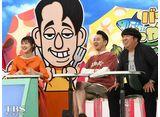 TBSオンデマンド「バナナマンのせっかくグルメ!! #73」