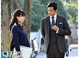 TBSオンデマンド「IQ246〜華麗なる事件簿〜 #4」