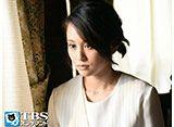 TBSオンデマンド「毒島ゆり子のせきらら日記 #1」