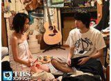 TBSオンデマンド「毒島ゆり子のせきらら日記 #4」