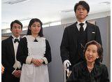 テレビ東京オンデマンド「執事 西園寺の名推理 #5」