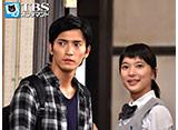 TBSオンデマンド「表参道高校合唱部! #4」