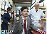 TBSオンデマンド「コック警部の晩餐会 #1」