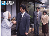 TBSオンデマンド「僕が彼女に、借金をした理由。 #2」