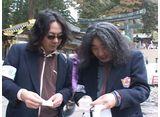 みうらじゅんと安齋肇の勝手に観光協会 #07 栃木県