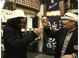 みうらじゅんと安齋肇の勝手に観光協会 #28 新潟県