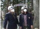 みうらじゅんと安齋肇の勝手に観光協会 #29 奈良県