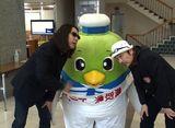 みうらじゅんと安齋肇の勝手に観光協会 #39 鳥取県