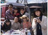 TBSオンデマンド「ダブル・キッチン #4 地獄の家族旅行」
