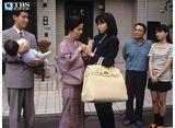 TBSオンデマンド「ダブル・キッチン #11 W鼓の乱打!!嫁姑涙の別れ」