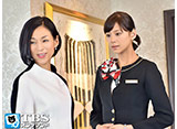 TBSオンデマンド「ホテルコンシェルジュ #1」