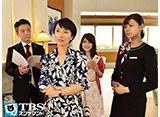 TBSオンデマンド「ホテルコンシェルジュ #4」