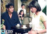 TBSオンデマンド「ひと夏のラブレター #2」