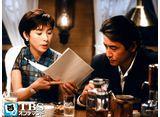 TBSオンデマンド「ひと夏のラブレター #4」