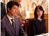テレビ東京オンデマンド「ラストチャンス 再生請負人 #4」