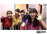 テレ朝動画「ももクロChan〜Momoiro Clover Z Channel〜 #395(2018/7/17放送DX)」
