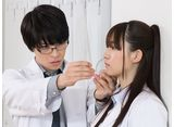 リケ恋〜理系が恋に落ちたので証明してみた。〜 #1