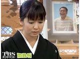 TBSオンデマンド「お・ばんざい! #1」