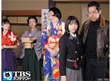 TBSオンデマンド「ケータイ刑事 銭形泪 ファーストシリーズ #1」