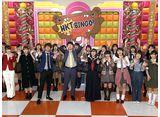 日テレオンデマンド「HKTBINGO! #11」