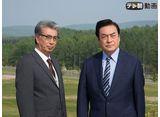 テレ朝動画「西村京太郎トラベルミステリー #62(2014/7/12放送)」