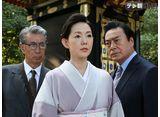 テレ朝動画「西村京太郎トラベルミステリー #64(2015/8/15放送)」