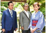 テレ朝動画「西村京太郎トラベルミステリー #69(2018/9/16放送)」