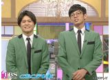 TBSオンデマンド「本能Z #98」