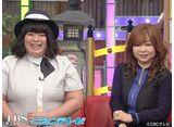 TBSオンデマンド「本能Z #103」