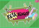 日テレオンデマンド「KEYABINGO!4」30daysパック