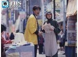 TBSオンデマンド「ジューン・ブライド 第2話 お下がりの女」