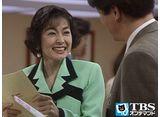 TBSオンデマンド「ジューン・ブライド 第5話 干しあわびの女」