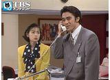 TBSオンデマンド「ジューン・ブライド 第10話 回転寿司の女」