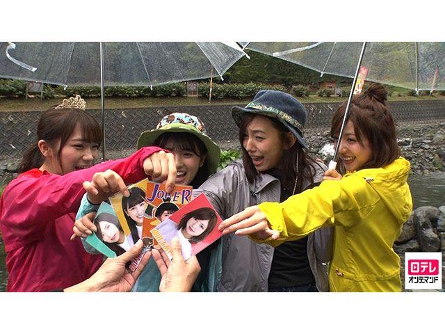 日テレオンデマンド「NOGIBINGO!10 #1」