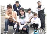TBSオンデマンド「ケータイ刑事 銭形海 ファーストシリーズ #2」