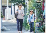テレ朝動画「僕とシッポと神楽坂 #1」