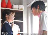 TBSオンデマンド「中学聖日記 第2話 とまらぬ恋心…波乱の体育祭の幕が開く」