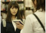 テレビ東京オンデマンド「忘却のサチコ #1」