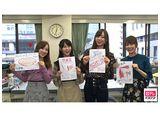 日テレオンデマンド「NOGIBINGO!10 #3」