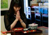 テレビ東京オンデマンド「忘却のサチコ #4」
