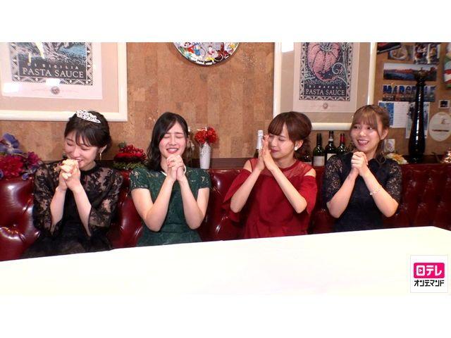 日テレオンデマンド「NOGIBINGO!10 #6」