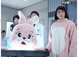 テレ朝動画「科捜研の女 season18 #4」