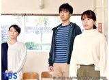 TBSオンデマンド「中学聖日記 第8話 先生さようなら…命懸けの逃避行!運命の決断と告白」