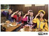 テレ朝動画「ももクロChan〜Momoiro Clover Z Channel〜 #409(2018/10/23放送DX)」