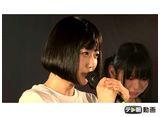 テレ朝動画「でんぱの神神 #332」