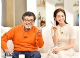 TBSオンデマンド「がっちりマンデー!! #713」
