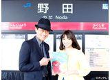 カンテレドーガ「大阪環状線 Part4 ひと駅ごとのスマイル #7」