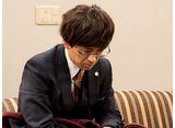 テレビ東京オンデマンド「ハラスメントゲーム #8」